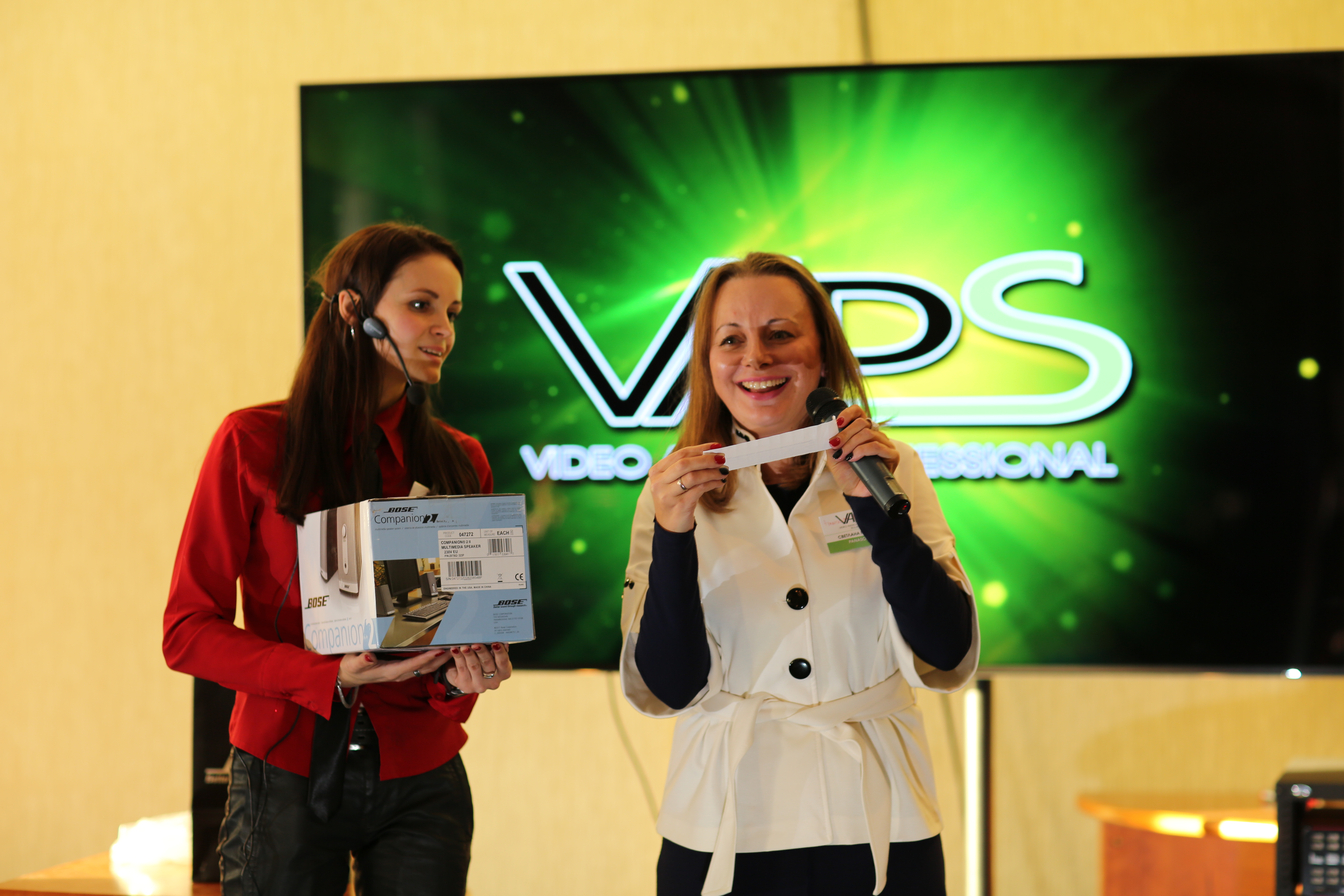 The first VAPS Conference 2014