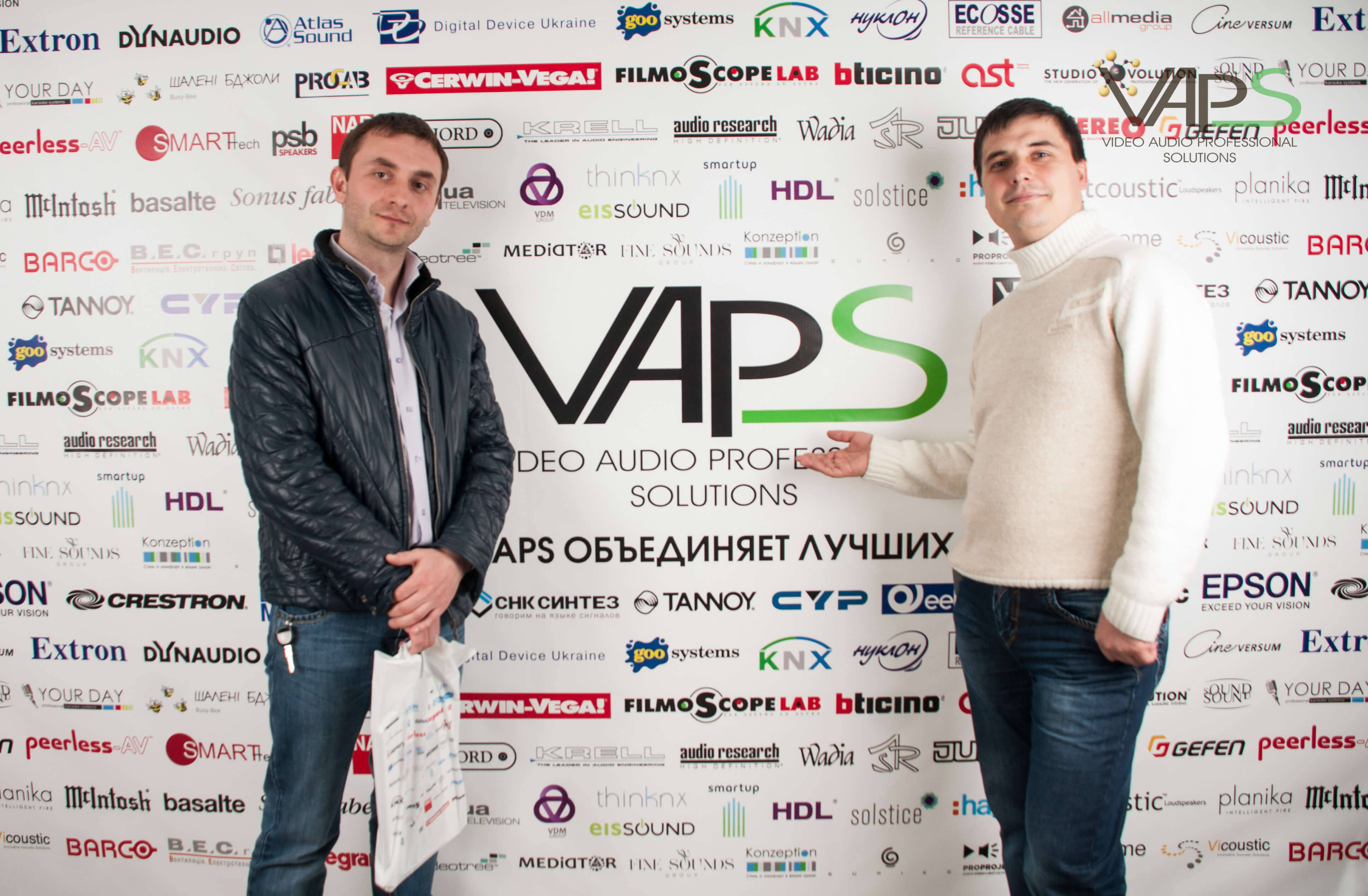 Second Spring VAPS Conference 2015. Photostand