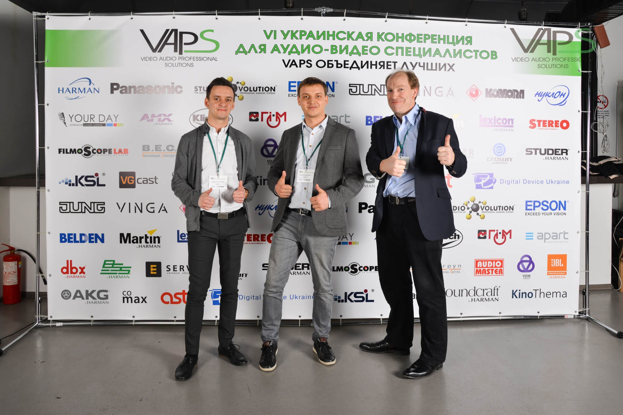Sixth Spring VAPS Conference 2017. Photostand