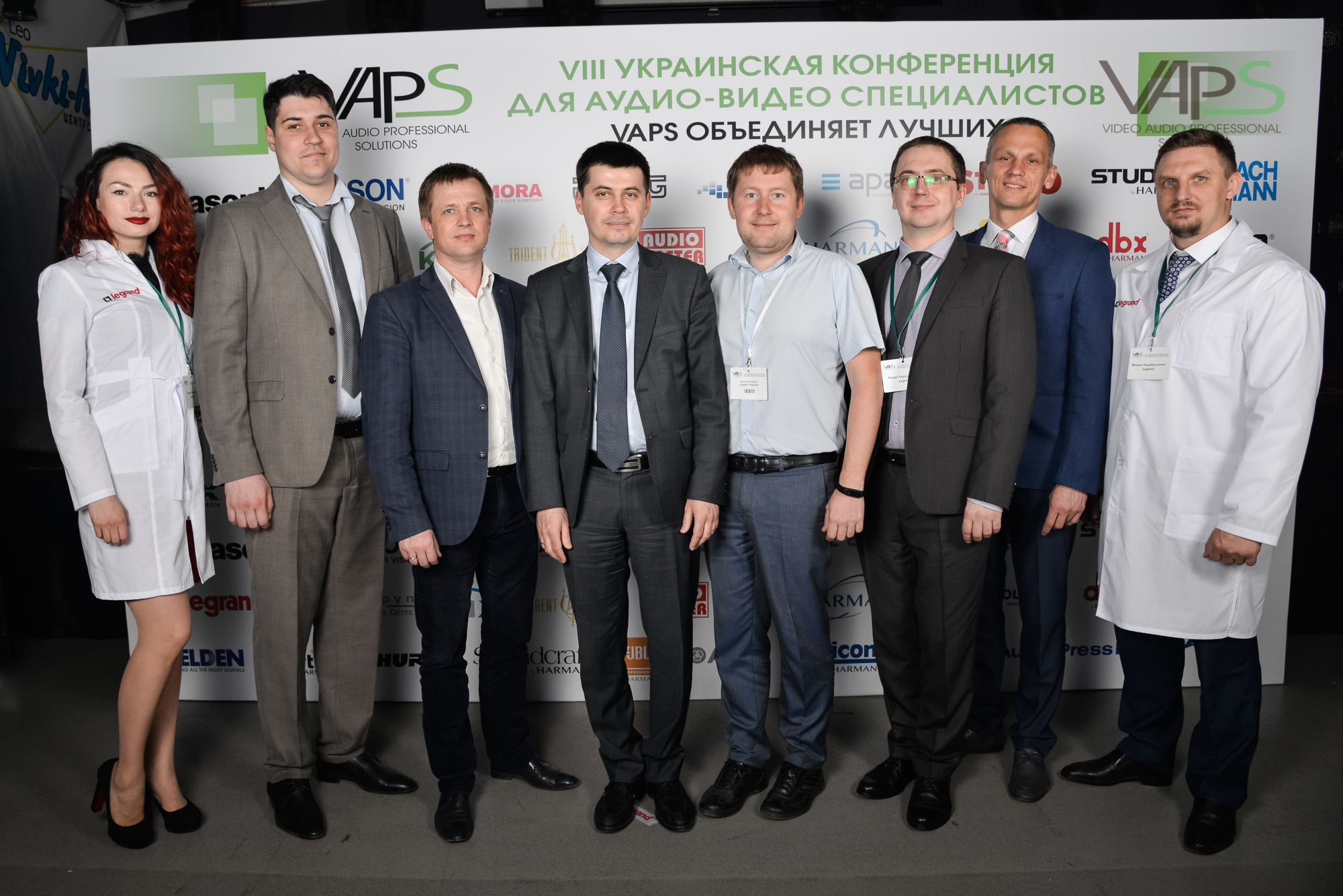 Eighth Spring VAPS Conference 2018. Photostand