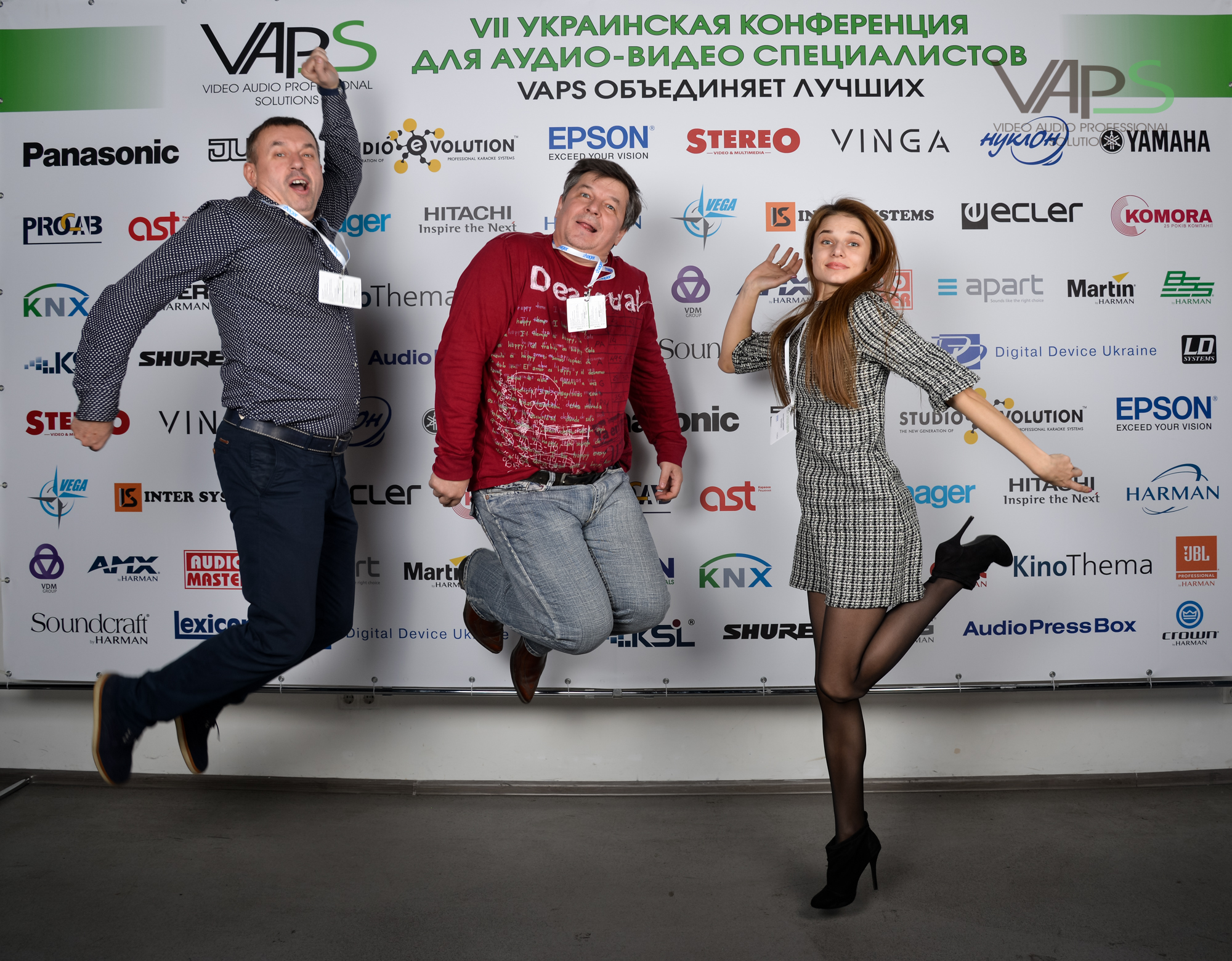 Seventh Autumn VAPS Conference 2017. Photostand